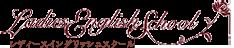 60分3000円で女性講師とカフェや自宅でプライベート英会話【レディースイングリッシュスクール】